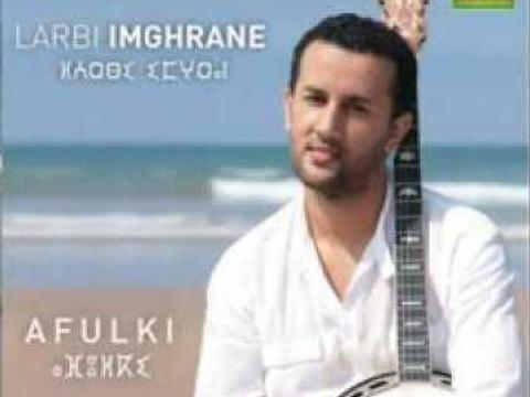 imghran mp3 2013